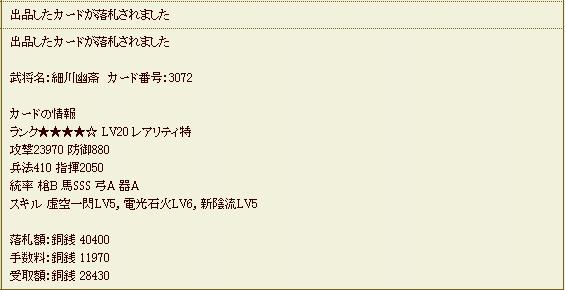 20140129172231d39.png