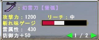 bandicam 2012-06-12 02-22-26-608