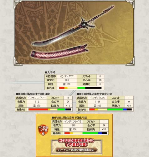 bandicam 2012-10-20 05-03-38-143