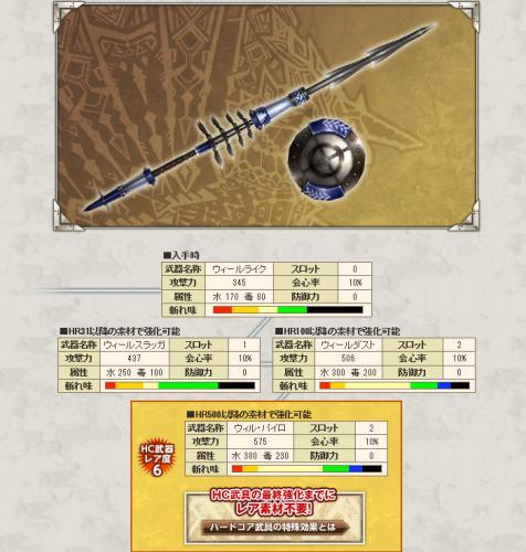 bandicam 2012-10-20 05-04-06-424