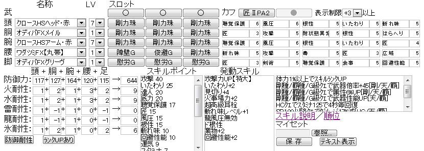 bandicam 2012-12-09 12-23-49-879