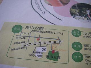 IMGP0042 (2)_320