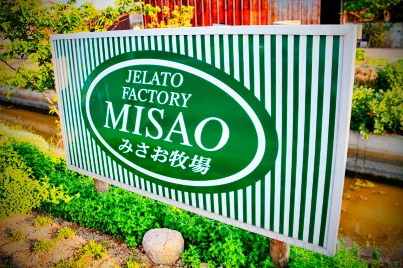 misao12