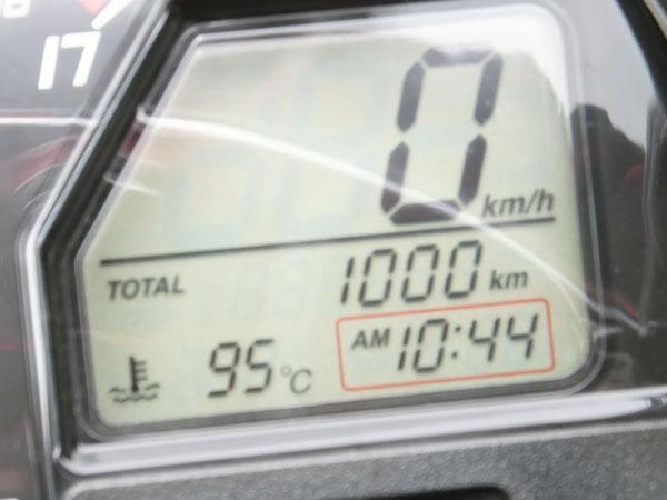 130714-3.jpg