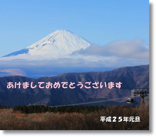 1_130101.jpg