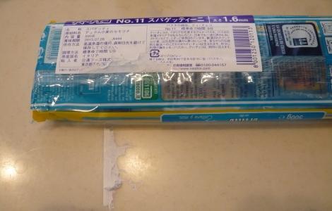 006_convert_20121128000006.jpg