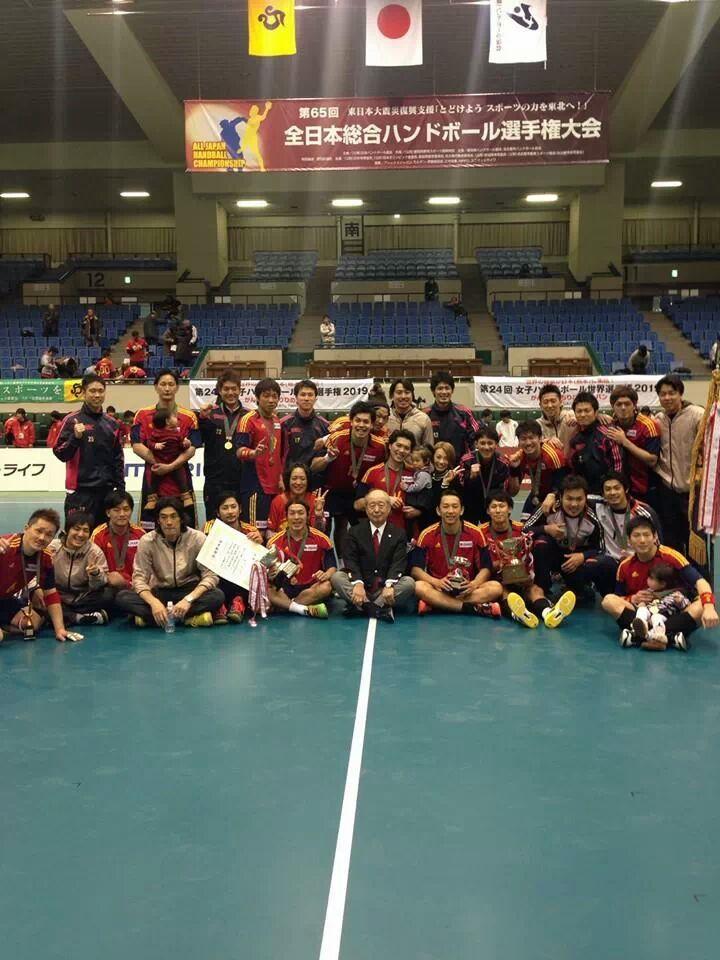 大崎電気 2013全日本総合優勝