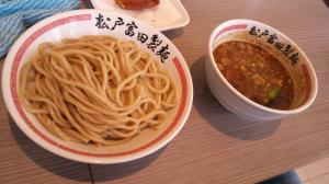 木更津アウトレット 松戸富田製麺 1S