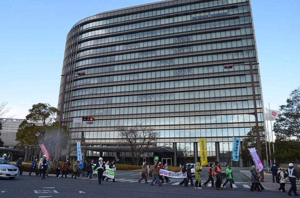 トヨタ総行動3 2013