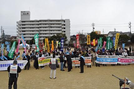 トヨタ総行動4 2013