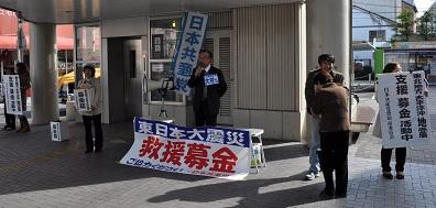 東日本大震災 募金