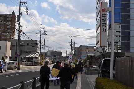 豊田行動2 20130223