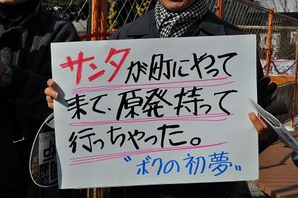 豊田行動3 20130223