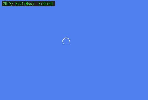 201205 21 金環日食と部分日食星図4