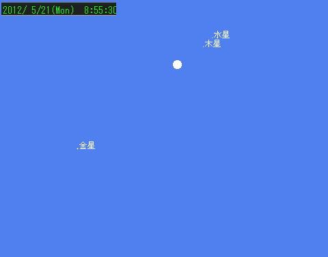 201205 21 金環日食と部分日食星図5
