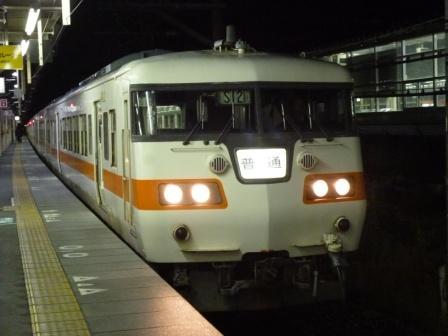 P1050989.jpg