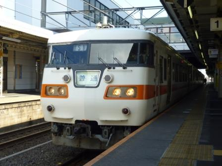 P1060150.jpg