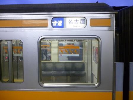 P1060222.jpg