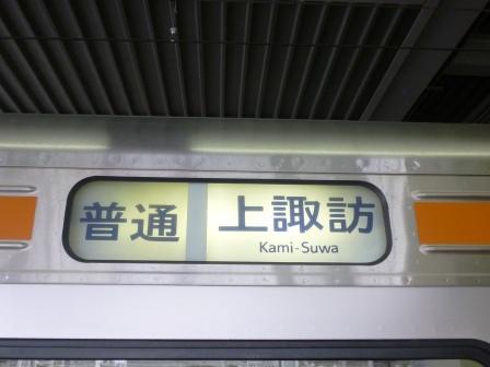 P1060434.jpg