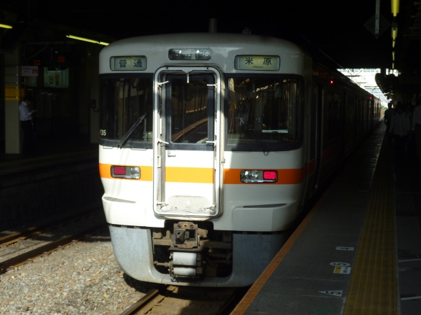P1060714.jpg