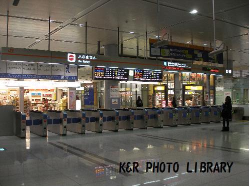 品川駅で待ち合わせ