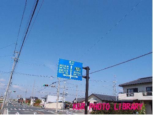 福田漁港を目指します