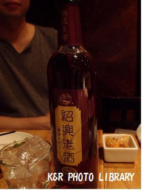 紹興老酒8年ボトル