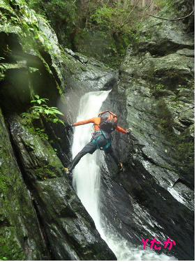 N水さん滝を登る