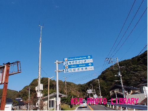 勝浦海中公園へ