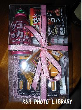 GUNZOSANからのプレゼント
