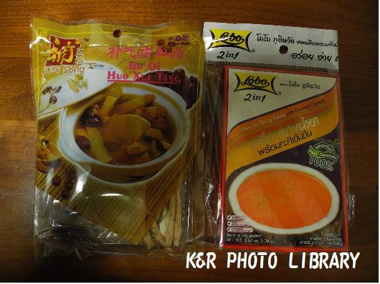 タイのお土産1