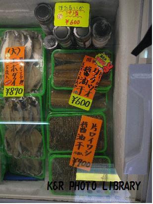 7月21日カタクチイワシ醤油干