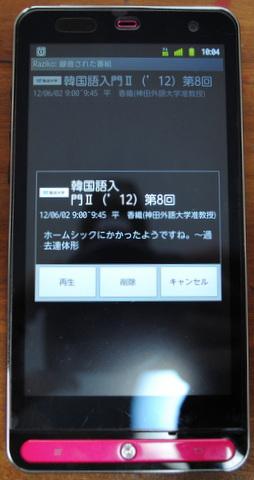 DSC_1123.jpg