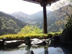 shikoku (106)