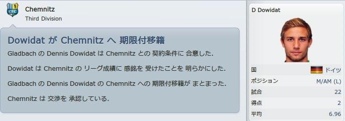 FM1112_01_03