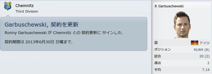 FM1112_01_04