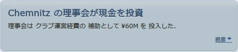 FM1112_04_04_415