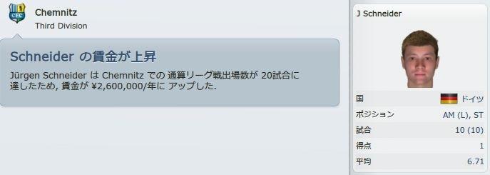 FM1112_04_05