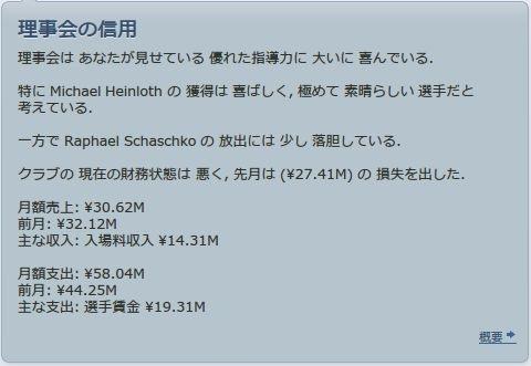 FM1112_11_01