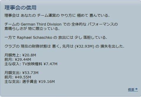 FM1112_2_01