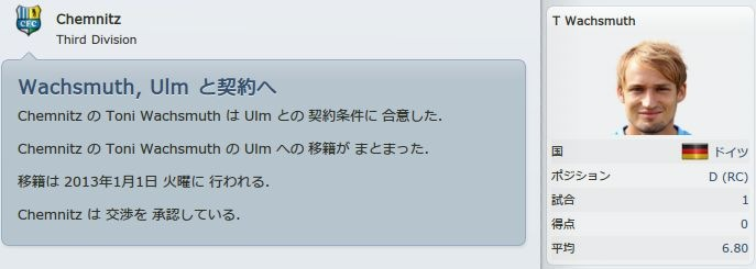 FM1213_00_01