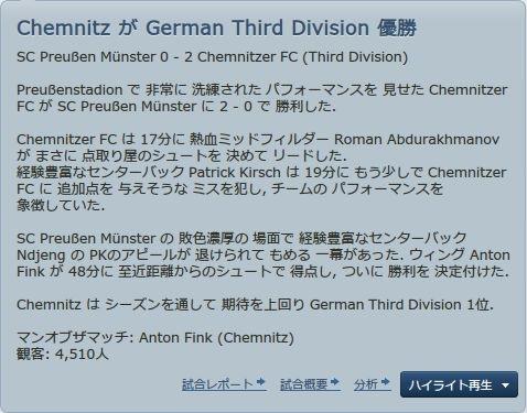FM1213_04_08