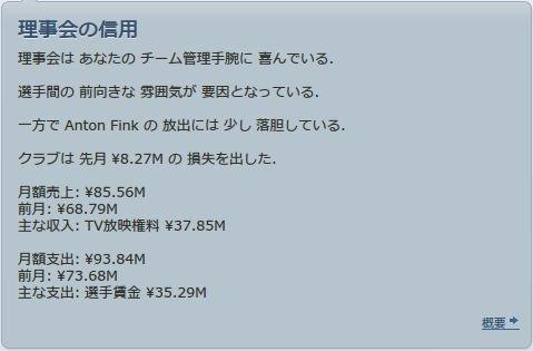 FM1314_01_01