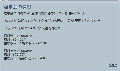 FM1314_03_01