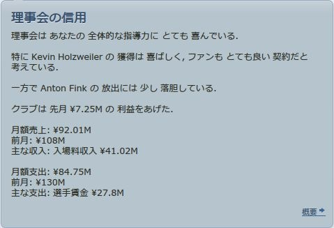 FM1314_09_01