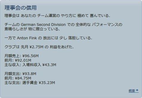 FM1314_10_01