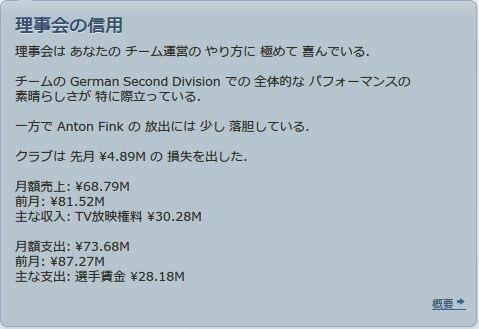 FM1314_12_01