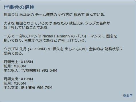 FM1516_04_01