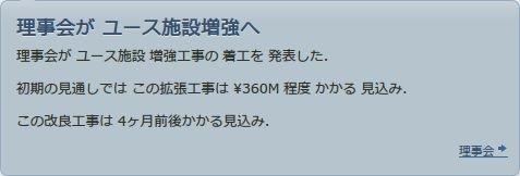 FM1516_05_08
