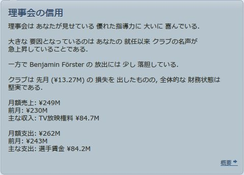 FM1617_01_02